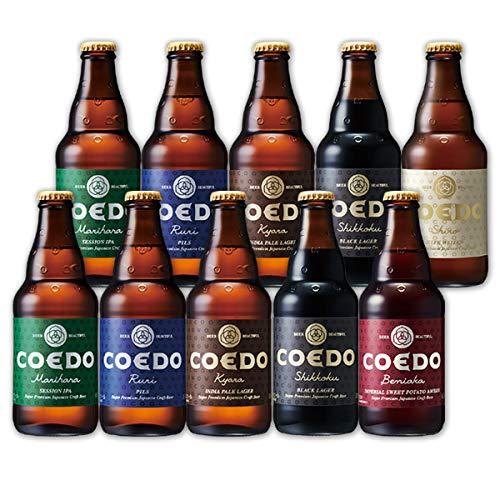 COEDO コエドビール 330ml × 10本 飲み比べセット
