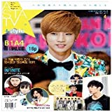 ASTA TV PLUS : April 2013 (INFINITE,B1A4,2PM,SISTAR) - Korean magazine,Kpop [003kr]