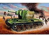 トランペッター 1/35 ソビエト KV-2重戦車 プラモデル