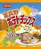 湖池屋 富良野ポテトチップス オニオン香るローストポーク味 57g×12袋