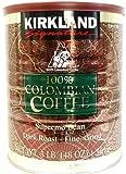 カークランド 100%コロンビアコーヒー粉缶 レギュラーコーヒー 深煎り 細挽き 1.36kg×12缶