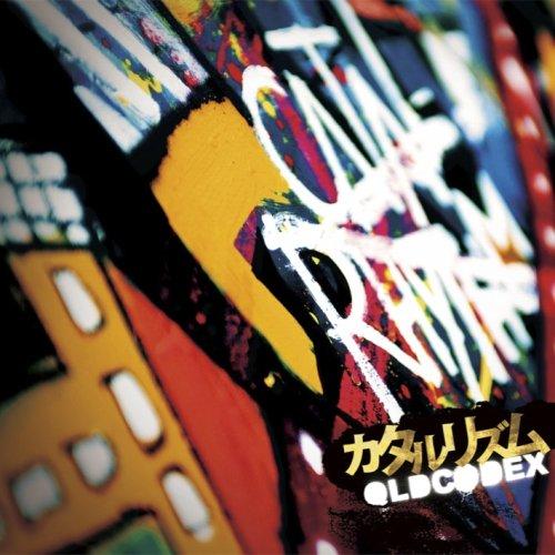 カタルリズム【初回限定盤】 OLDCODEX ランティス