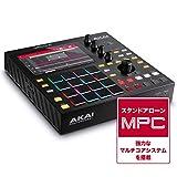 Akai Professional ビートパット・シンセエンジン・タッチディスプレイ搭載 スタンドアローン/ドラムマシン/サンプラー/MIDIコントローラー MPC One