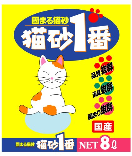 猫砂1番 8L