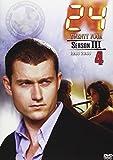 24-TWENTY FOUR-シーズンIII vol.4[DVD]