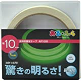エルティーアイ(LTI) アルファフラッシュ 高輝度蓄光テープ(幅10mm×5m)