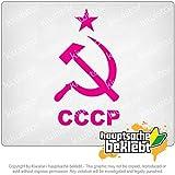 CCCP - ハンマーと鎌、星 CCCP - Hammer and sickle, star 7,1inch x 3,9inch 15色 - ネオン+クロム! ステッカービニールオートバイ
