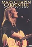 Jubilee: Live at Wolf Trap [DVD]
