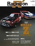 Racing on - レーシングオン - No. 504  NISSAN Z In Race & Rally  { 1970 - 1994 } (ニューズムック) 画像