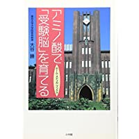 Amazon.co.jp: 大谷 勝: 本