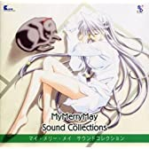 My Merry May Sound Collections
