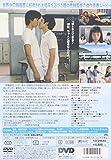 渚のシンドバッド [DVD] 画像