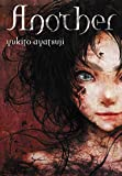 Another (light novel) (Another (1))