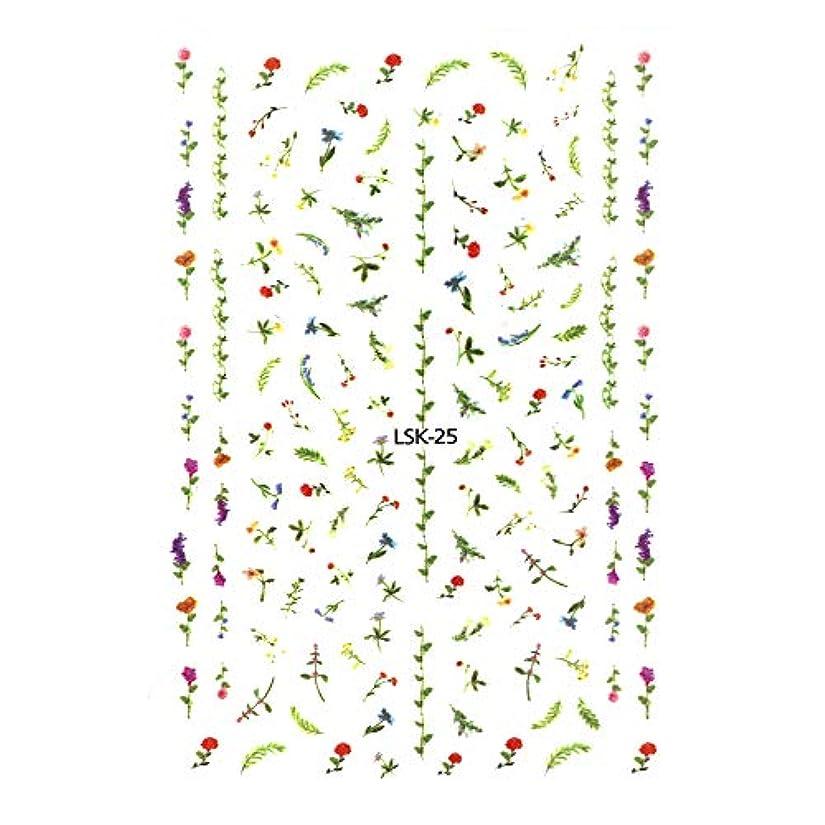 閉じる全くどのくらいの頻度で【U+CL36】小花柄ネイルシール MIXカラー ネイルシール 花 花柄 フラワー ナチュラル