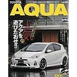 トヨタアクア―アクア専用ドレスアップブック!! (NEWS mook RVドレスアップガイドシリーズ Vol. 95)