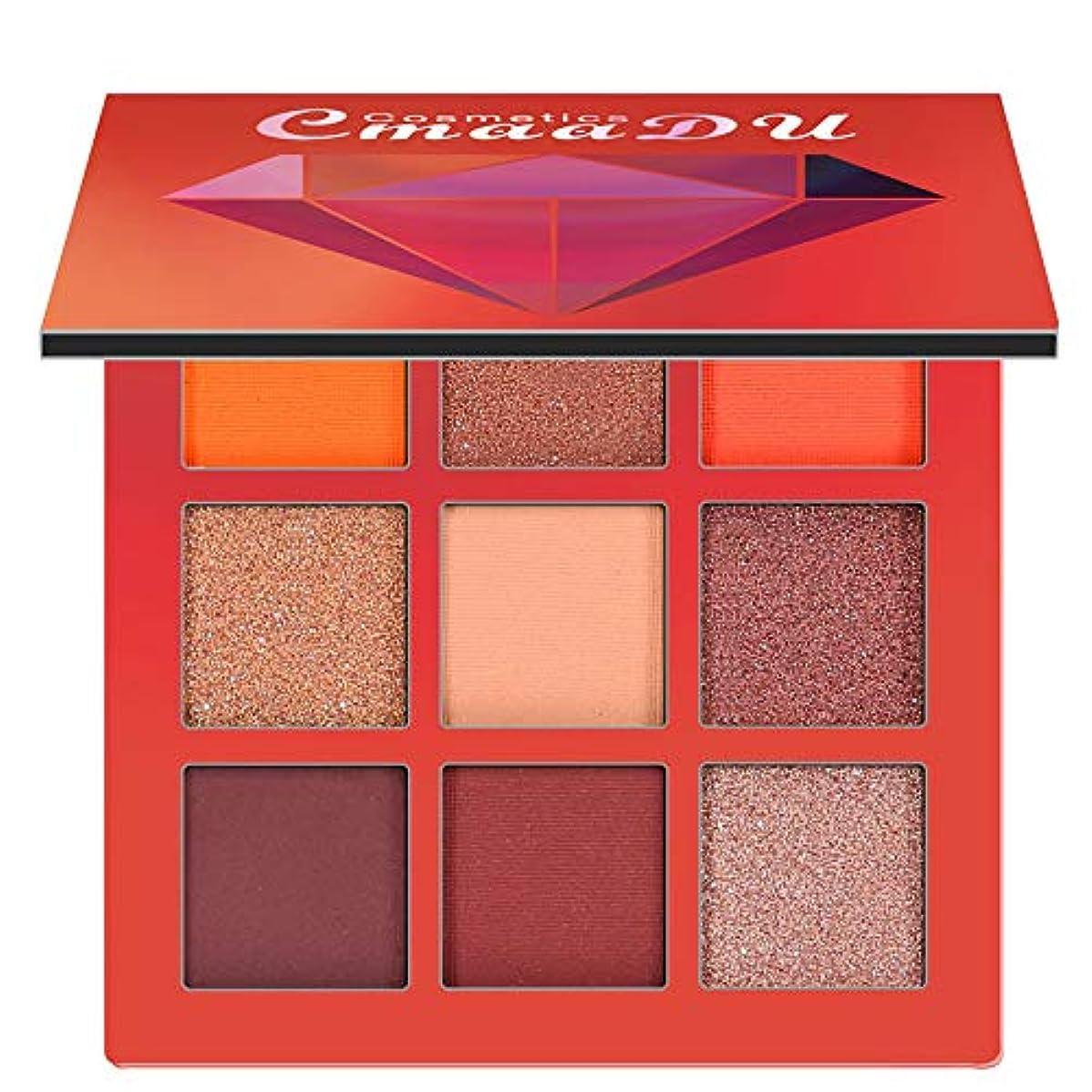 RedPeg新しい9色シマーグリッターアイシャドウパウダーパレットファッションマットアイシャドウ化粧品アイシャドウ化粧パレット