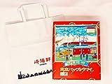 崎陽軒 シウマイ 横浜名物 しゅうまい 真空パック 60個入り ギフト用紙袋セット