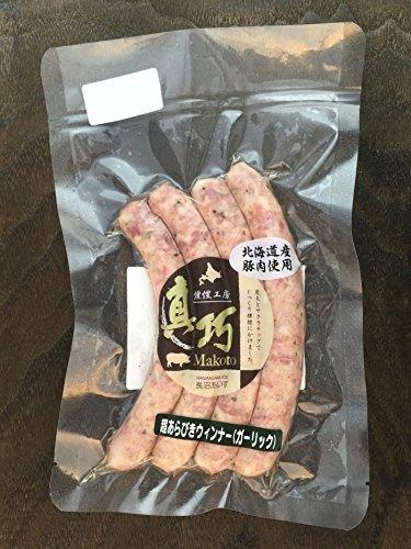 【北海道のハムベーコン】超粗挽きウインナー(ガーリック)140g( 4本入り)【産地:ながぬま】