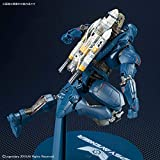 HG パシフィック・リム ジプシー・アべンジャー (最終決戦仕様) 色分け済みプラモデル 画像