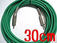 【当社オリジナル】【複数購入で割引】 SPCMM003-G (CANARE) ステレオミニ-ステレオミニ 30cm 緑/グリーン