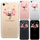 iPhone7 対応 ハード クリア ケース 保護フィルム付 花咲か爺さん とっても 幸せ !