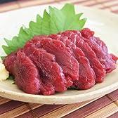 ◆訳あり◆天然【赤身】 馬刺し ブロック 【生食用】 40g×5パック
