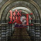 TBS系金曜ドラマ「魔王」オリジナル・サウンドトラック