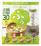 ひかり味噌 みそ汁ふぅ 減塩 30食