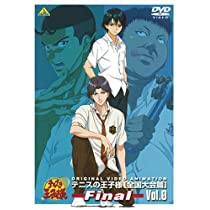 テニスの王子様 Original Video Animation 全国大会篇 Final Vol.0 [DVD]