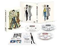 アトム ザ・ビギニング 第1巻(初回限定生産版) [Blu-ray]