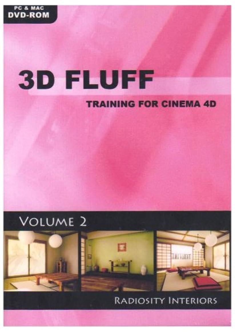 スライム童謡近々3D Fluff Training for CINEMA 4D Release 9/10 - Vol.2、Radiosity Interiors 英語版 Hyb 価格改定