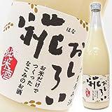 アリサワ酒造 純米 糀おしろい 720ml