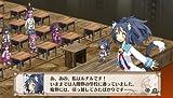 魔界戦記ディスガイア3 Return (リターン) - PSVita 画像