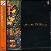 beatmania II DX 8th style Original Soundtrack