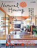 ナチュラルハウジング vol.1 (MUSASHI MOOK) 画像