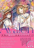 Avalon ~bloom~