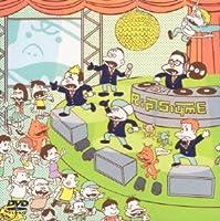 GOOD TIMES DVD ~The Best Live Performance 2002-2011~(初回限定盤)