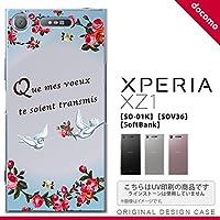 SO01K スマホケース Xperia XZ1 SO-01K カバー エクスペリア XZ1 鳥とバラ 青 nk-so01k-1442