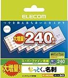 エレコム マルチカード 名刺サイズ 240枚分 厚口 増量版 MT-HMC2WNZ
