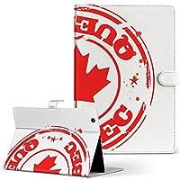dtab Compact d-02K docomo ドコモ タブレット 手帳型 タブレットケース タブレットカバー カバー レザー ケース 手帳タイプ フリップ ダイアリー 二つ折り 002629
