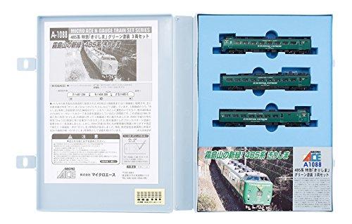 Nゲージ A1088 485系 特急「きりしま」グリーン塗装 3両セット