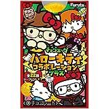フルタ製菓 チョコエッグ(ハローキティコラボレーション) プラス 20g ×10個