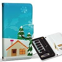 スマコレ ploom TECH プルームテック 専用 レザーケース 手帳型 タバコ ケース カバー 合皮 ケース カバー 収納 プルームケース デザイン 革 その他 雪 冬 景色 001463