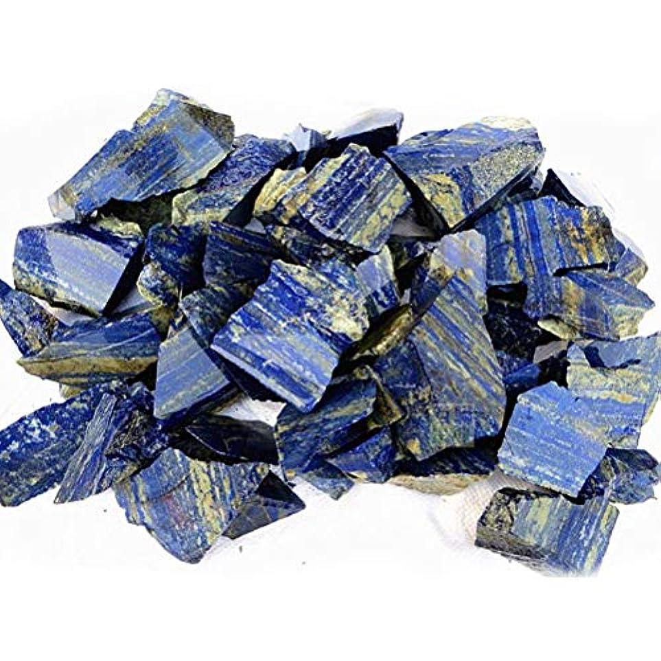 悲観的現金試験Vosarea 100グラムナチュラルラピスラズリタンブルストーンヒーリングレイキクリスタルジュエリー作りホームデコレーションdiy材料宝石石