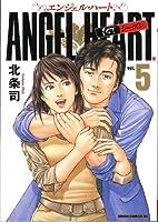 エンジェル・ハート1STシーズン 5 (ゼノンコミックスDX)