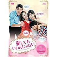 愛してもいいんじゃない DVD-BOX1