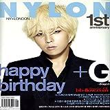 A Boy - G-Dragon - big bang