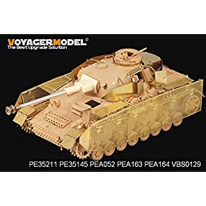 "WWⅡドイツ軍 Ⅳ号戦車J型用サイドスカート(グリル)[PEA164]1/35 WWII German Panzer.IV Ausf.J ""Thoma shields"" wire mesh sch?rzen (For All)"