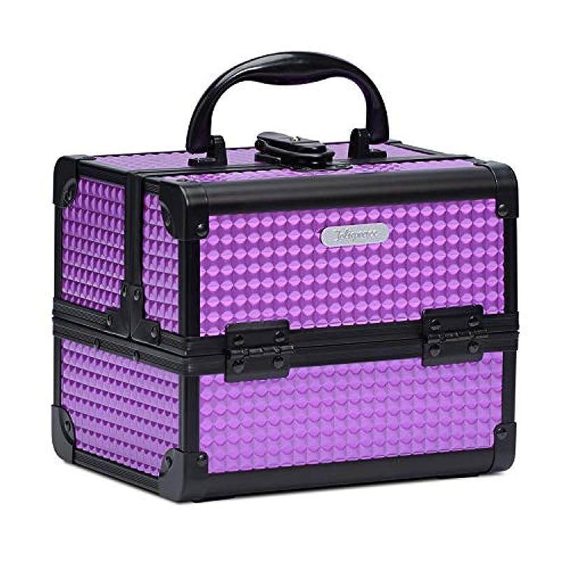 カニ放射するからに変化するHapilife コスメボックス 鏡付き スライドトレイ メイク用品収納 プロ仕様 小型 化粧箱 (紫)