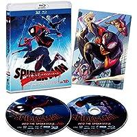 スパイダーマン:スパイダーバース IN 3D